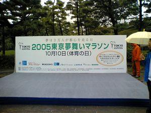 2005_yumemai01