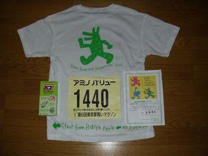 2005_yumemai03