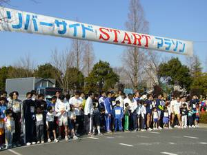 2006_sakaemachi02