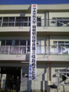20th_abiko_002