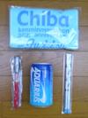 30th_chibakenmin003_2