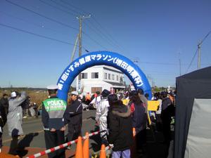 1th_isumi_002
