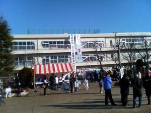 21st_shinshunabiko_001