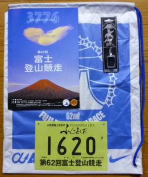 62nd_fujitozan006