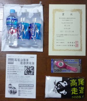 13th_takao_006