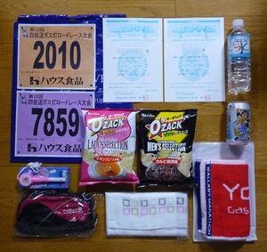 12th_yotsukaido_007