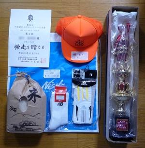 12th_yotsukaido_009