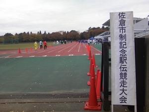 56th_sakura_shisei_ekiden001