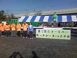 12th_yachiyo_002