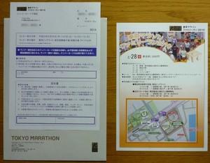 2010_tokyo_003