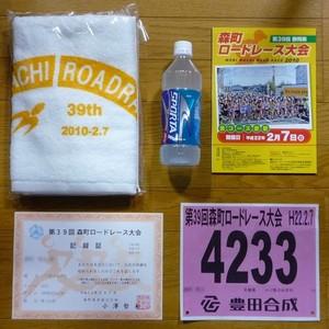 39th_morimachi_007_2