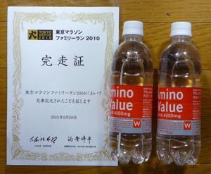 Tokyomarathon2010_04