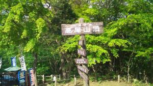 Hachiouji_happou_008