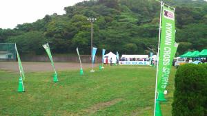 Kyonan_hills_002