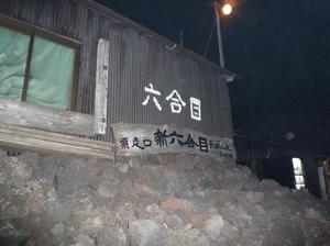 Fuji_hatu_001