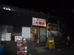 Fuji_hatu_003