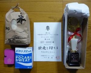 13th_yotsukaidou_006_2