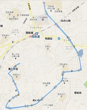 13th_yotsukaidou_004