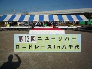 13th_yachiyo_001