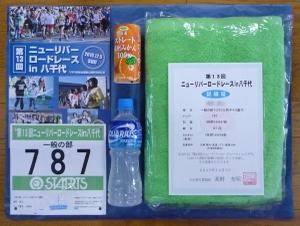 13th_yachiyo_006