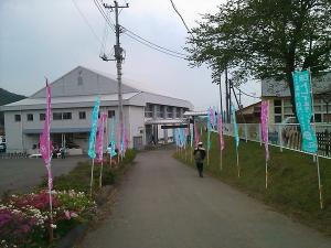 4th_ishiokatrailrun_002