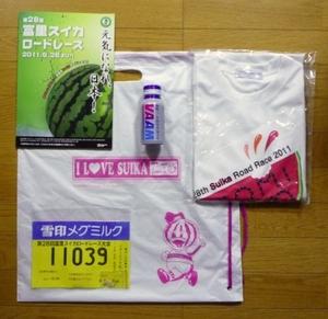 28th_tomisato_suika_006