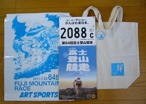 64th_fuji_mountain_race_006