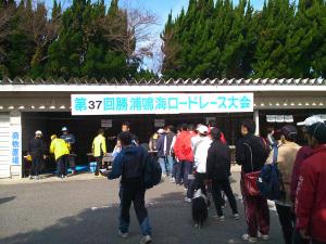 37th_katsuura_002