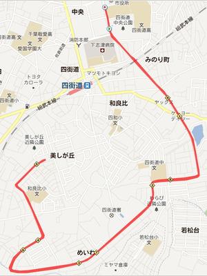 14th_yotsukaidou_003