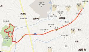 56th_funabashi_shiminn_ekidenn02