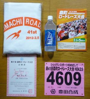 41th_morimachi_005