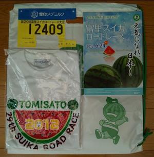 29th_tomisato_suika_006