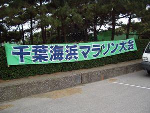 20th_kaihin_01