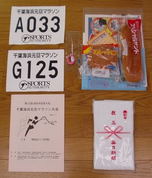 20th_kaihin_03