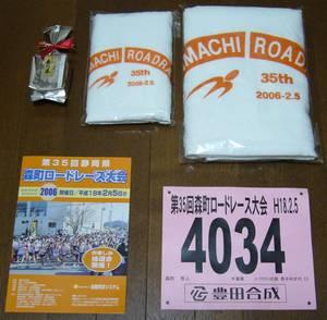 35th_morimachi05