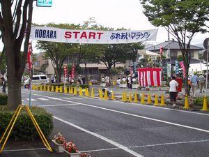 45th_hobara001