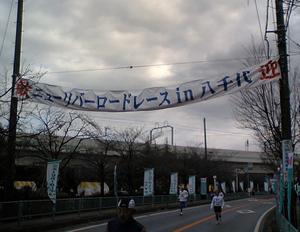 9th_yachiyo02_2
