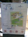 Nagoya_061021_003