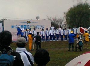12th_teganuma_003