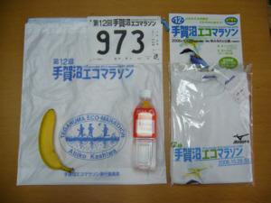 12th_teganuma_004