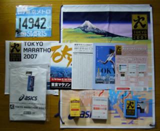 1th_tokyo_003