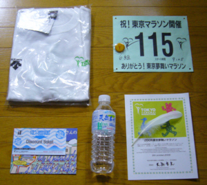 2006_yumemai02