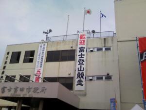 60th_fuji_tozan002