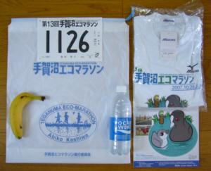 13th_teganuma_004