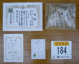 2007_sakaemachi03_1
