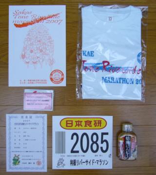 2007_sakaemachi07