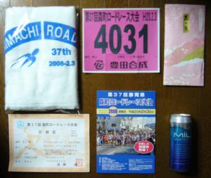 37th_morimachi04