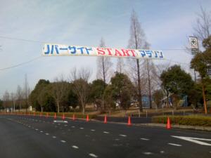 2008_sakaemachi_002