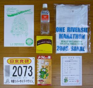2008_sakaemachi_003