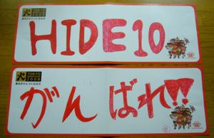 2008_tokyo_005